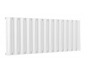 Reina Belva White Aluminium Single Panel Horizontal Radiator 600mm x 1452mm