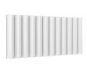 Reina Belva White Aluminium Double Panel Horizontal Radiator 600mm x 1244mm
