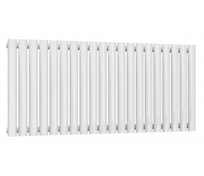 Reina Neval White Aluminium Single Panel Oval Tube Horizontal Radiator 600 x 1171