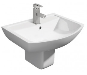 Kartell Pure 550mm 1 Taphole Basin with Semi Pedestal