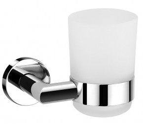 Iona Glisten Chrome Tumbler Holder