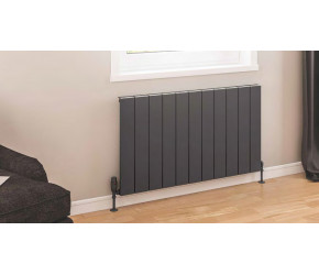 Eastbrook Charlton Matt White Horizontal Aluminium Designer Radiator 600mm x 470mm