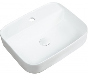 Kartell Karlo Square 500mm 1 Tap Hole Counter Top Basin