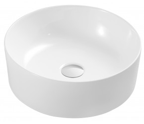 Kartell Lois Round 425mm Counter Top Basin